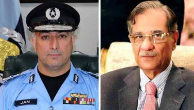 SC suspends transfer notification of IGP Islamabad