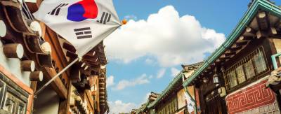 Seoul makes efforts to declare end to Korean War this year