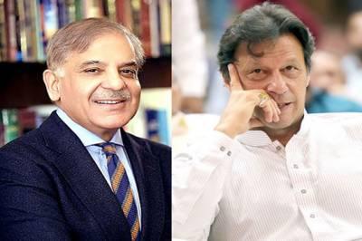 Shahbaz Sharif's strange response over PM Imran Khan NRO remarks