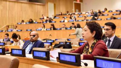 Situation in IOK remains a blot on conscience of humanity: Maleeha