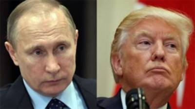 US, Russia to discuss US exit from IRNF treaty next month