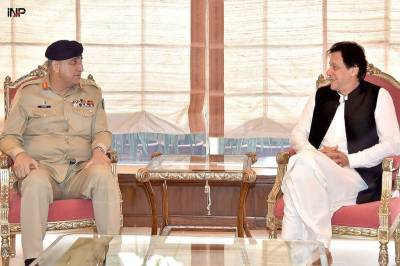 COAS General Bajwa holds important meeting with PM Imran Khan