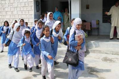 All educational institutions to remain closed on Friday, November 2: Report