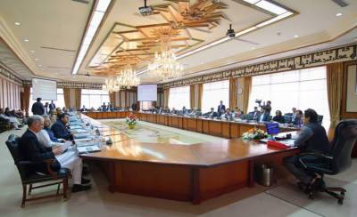 Federal cabinet meeting held with 8 points agenda, important decisions taken