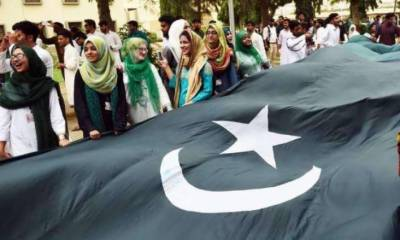 GB to celebrate Independence Day on Nov 1