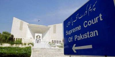 IG Islamabad transfer: SC accepts Ch. Fawad explanation