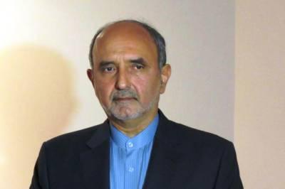 Iran responds over Pakistan's offer