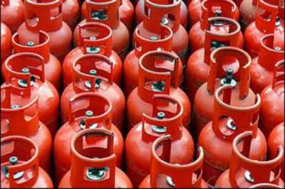 LPG Prices reduced significantly across Pakistan