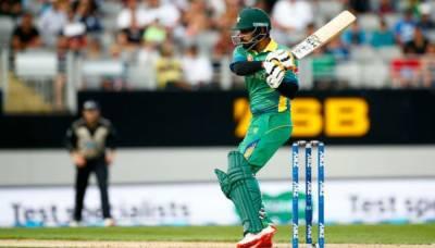 Pakistan beats New Zealand in a nail biting thriller
