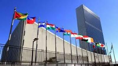Pakistan calls for moratorium on production of Lethal Autonomous Weapon Systems