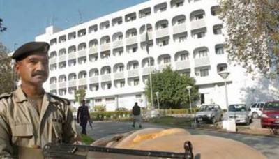 Pakistan responds over Indian External Affairs Ministry statement