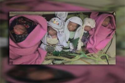 Pakistani woman gives birth to quintuplets