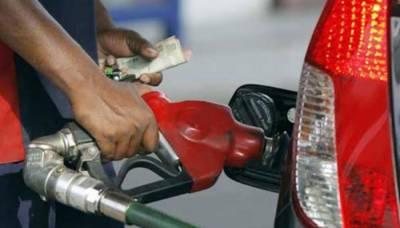 Petrol price increased by Rs 5 per liter