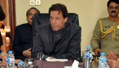 PM Imran Khan holds cabinet meeting in Islamabad