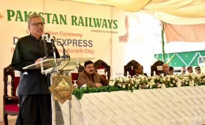 President underscores need for inclusion of private sector for development of Railways