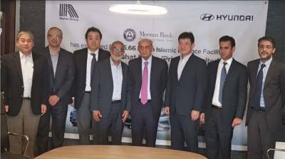 Rs 15 billion state of the art mega auto manufacturing plant being installed in Pakistan