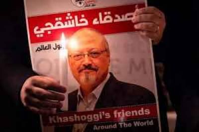 Saudi Arabia faces yet another diplomatic blow over Jamal Khashoogi murder