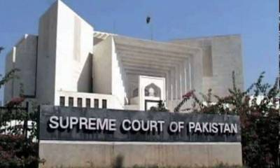 SC rejects petition for appointment of permanent IGP Islamabad.