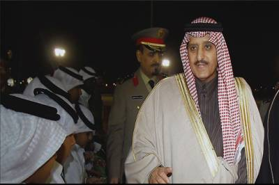 Senior Saudi Prince critical of King and Crown Prince lands back in Saudi Arabia