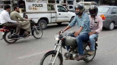 Sindh Govt imposes ban on pillion riding