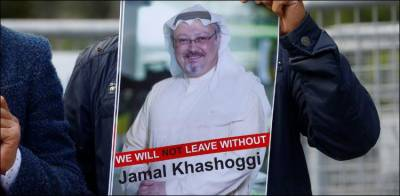 Turkish officials make stunning revelations over Jamal Khashoggi murder
