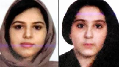 Two Saudi sisters found dead in New York's Hudson River