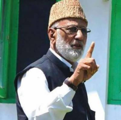 Ashraf Sehrai hails APPG report on Kashmir