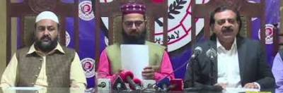 Chief of Tanzeem IttehadUmmat Pakistan makes an appeal to TLP leadership