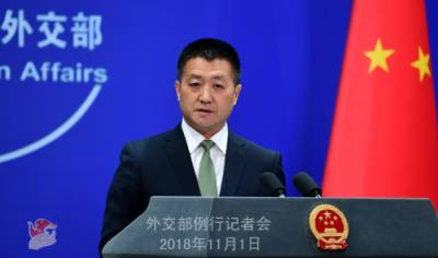 China says it maintains a clear position on Kashmir issue