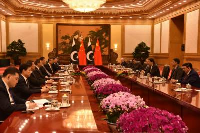 Delegation-level talks b/w Pakistan, China underway in Beijing