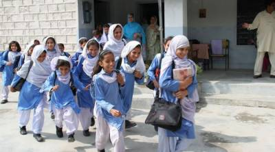 Educational institutes to remain close in Islamabad today
