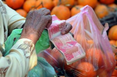 Inflation in Pakistan hits four years high