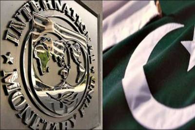 Pakistan and IMF set for bailout package talks