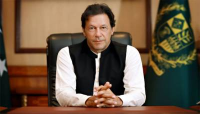 PM Imran Khan arrives in Beijing on first official visit of China
