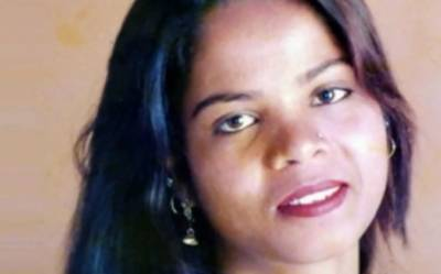 Review petition filed in Aasia Bibi case