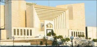 Supreme Court seeks report on Asghar Khan case
