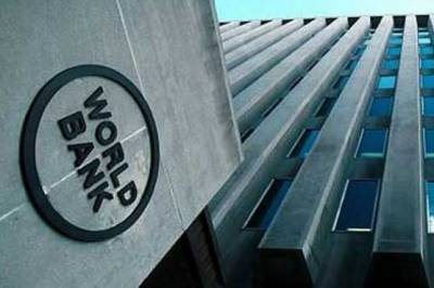 World Bank report moves Pakistan up 11 notch in Doing Business