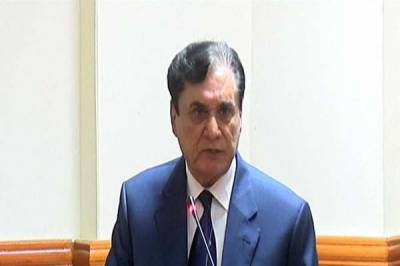 Chairman NAB enquired about the health of CJP in RIC