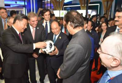 In an exceptional development Chinese President Xi JinPing arrives at Pakistani Pavilion at CIIE