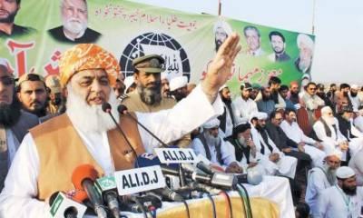 Moulana Fazal ur Rehman makes a big announcement over Aasia bibi release
