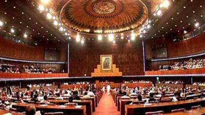 National Assembly to meet today