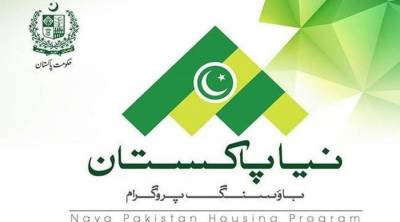 'Naya Pakistan housing programme' receiving overwhelming response from salaried class : Director NADRA