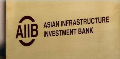 Pakistan Infrastructure Bond: Yet another good news from economic front