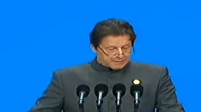 Pakistan to be made more conducive, competitive place for business and investment: PM
