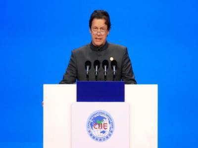 PM Imran Khan delivers historic inaugural address at China International Import Expo