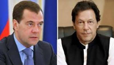 PM Imran Khan makes an offer to Russian PM