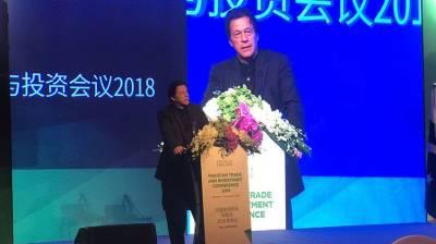 PM Imran Khan vows to follow Chinese model in Pakistan
