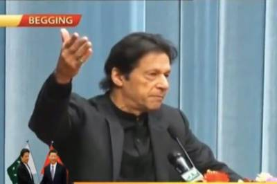 PTV apologises for grave mistake during live coverage of PM Khan speech in Beijing