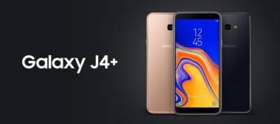 Samsung Electronics to launch Galaxy J4+ next week