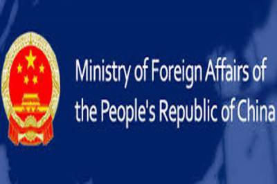 China's official response over PM Imran Khanl visit